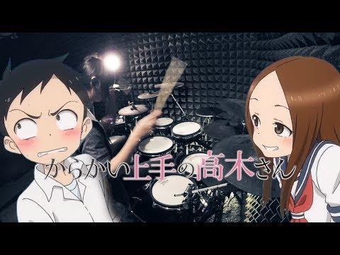【Karakai Jouzu no Takagi-san ED】Ikimono-gakari- Kimagure Romantic Rie Takahashi ver full drum cover