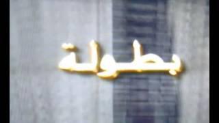 التاريخ السري لنجوم مصر.. راتب بطل 3 أفلام تونسية وحسن حسني قدّم مسرحية للرجال فقط