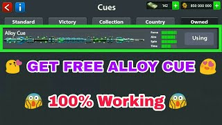 8 Ball Pool Biggest Reward Link Get Free [ Alloy Cue] 😱 LOOT OFFER 100% Working Trick 😱👍