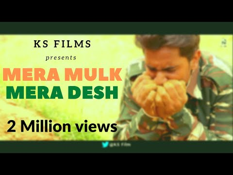 Mera Mulk Mera Desh (Cover) 2018 | Diljale Songs |Ajay Devgan |Ronit || ks films