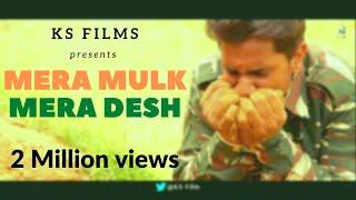 MERA MULK MERA DESH🇮🇳 - indian army best video song    15 Aug Special 🇮🇳   RONIT //🔥🔥deshbhakti song