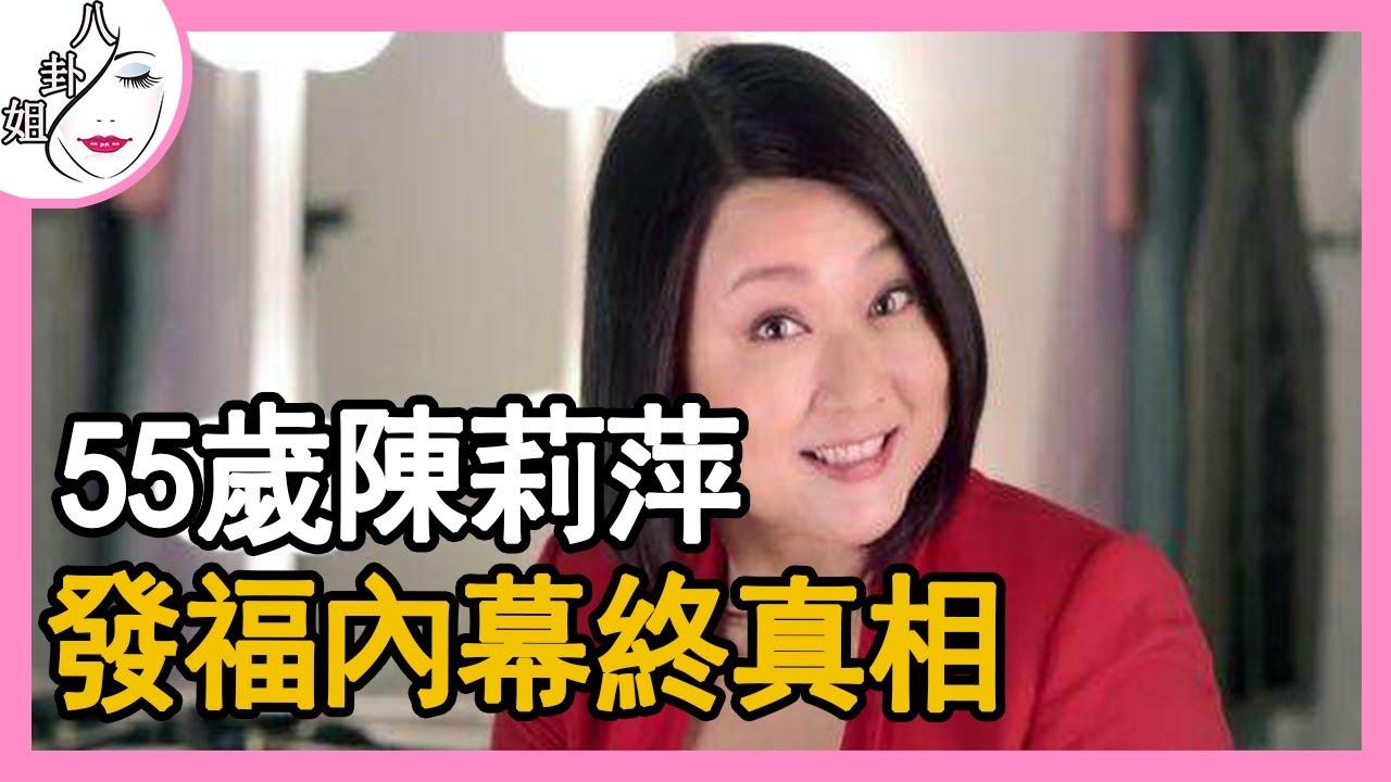 55歲新加坡一姐陳莉萍近照曝光,巔峰時身材走樣,隱瞞30年發福內幕終真相