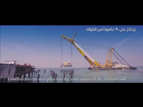 Introducing Burj Al Arab Terrace (2-minute video)