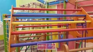 Обзор детского спортивного комплекса BambinoWood Sportbaby