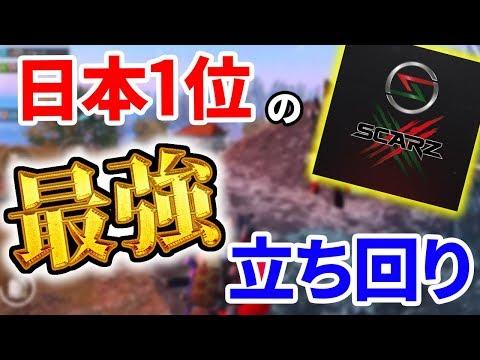 【PUBG モバイル】世界大会出場、日本一位の『最強の立ち回り』が強すぎて40キルドン勝!ポジションや考え方なども詳しく解説!!【PUBG MOBILE】【ぽんすけ】【SCARZ BLACK】