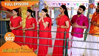 Pandavar Illam - Ep 302 | 23 Nov 2020 | Sun TV Serial | Tamil Serial