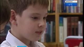 Областная детская библиотека им  Марка Сергеева купила книги на деньги из резерва президента