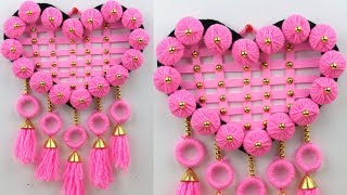 Best Out of Waste Woolen Craft Ideas/How To Make Door Hanging With Woolen At Home/Woolen Craft Ideas