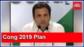 Rahul Gandhi Reveals 2019 Strategy After The Crucial CWC Meeting