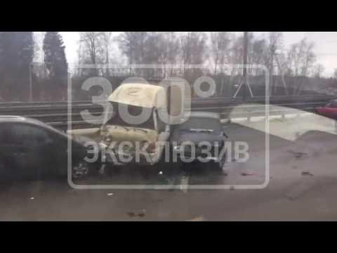 Появилось видео с массовым ДТП с 30 автомобилями под Чеховым