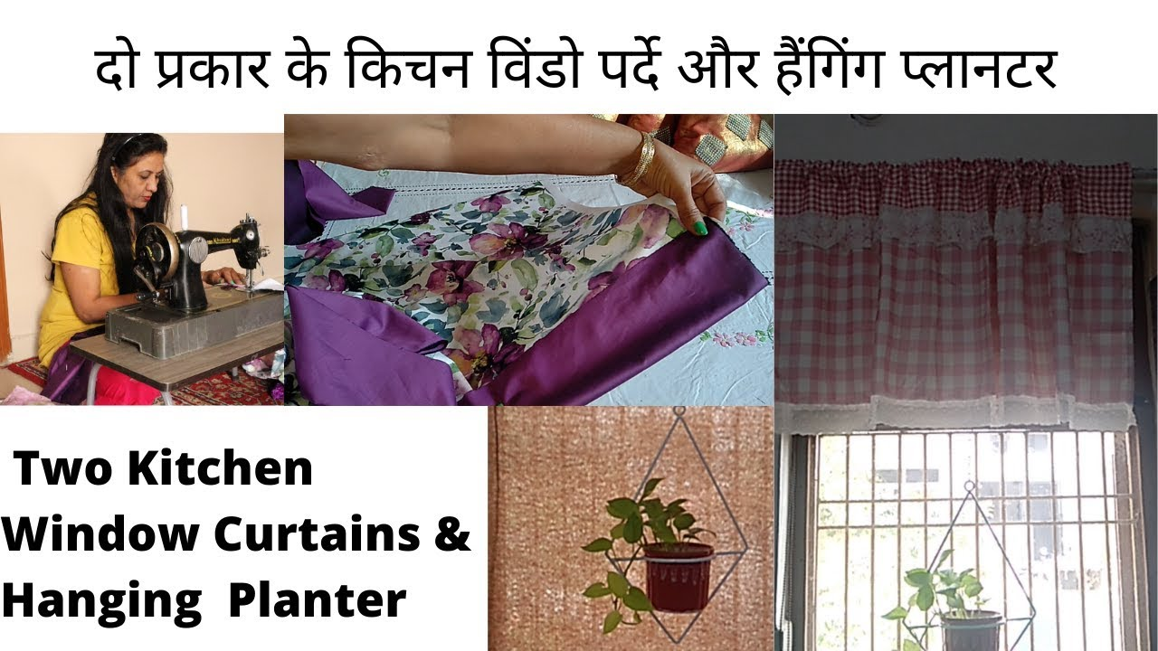 Two Types Of Kitchen Curtains Stitch At Home Curtain Idea With Hanging Planters Kitchen Decor Youtube