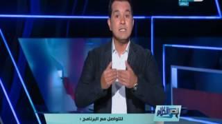 قصر الكلام - محمد الدسوقي رشدي : في ناس بتستغل الظروف الأقتصادية الحالية حصان للمزايدة