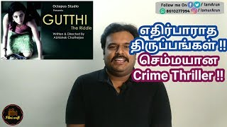 Gutthi (2012) Hindi Crime Thriller Short film Review in Tamil by Filmi craft