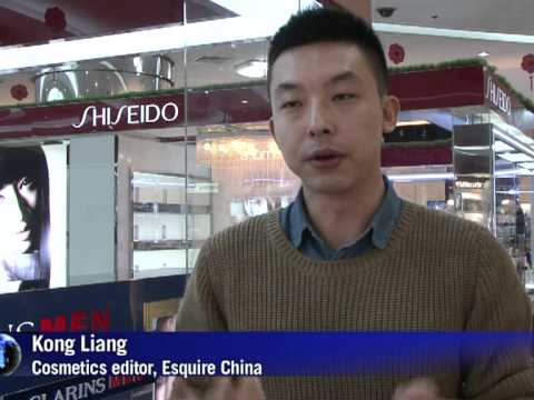 Men's cosmetics take off in China