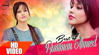 best-of-rumman-ahmed-jukebox-punjabi-song-collection-speed-records