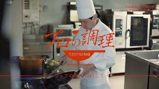 http://www.ajinomoto.co.jp/cookdo/factory/