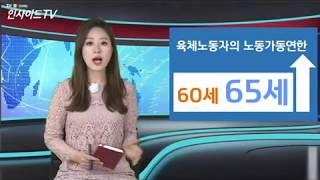 삼성화재, '슬금슬금' 보험료 올리기 눈…
