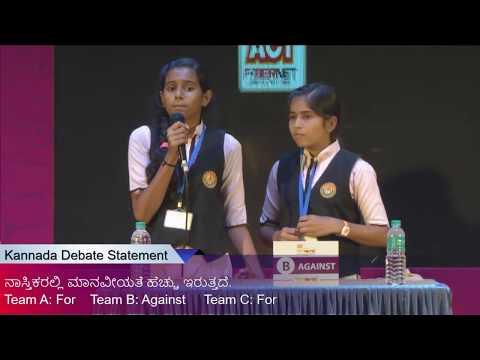 Verbattle Debate Championship 2017 Karnataka - Kannada Skirmish
