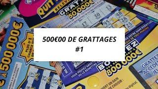 🔥 500€ De jeux de grattages 🔥 / Beau gains / Fdj 2019