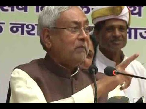 Nitish Kumar reiterates his support for PM's demonetisation move