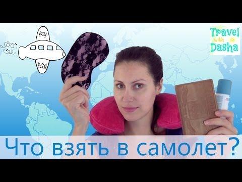 Вектор Мышления. Перезагрузка. Власова Инесса Михайловна.