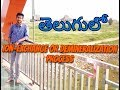Ion exchange or demineralization process in telugu. Engineering Chemistry. Vamsi Bhavani Tutorials.