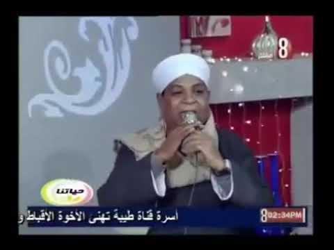 Mp3 Id3 تفاعل الجمهور مع كليب اشرب شاي حماده هلال