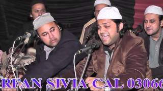 Qaseeda Ali Maula Mushkil Khusha By Sher Ali Mehr Ali