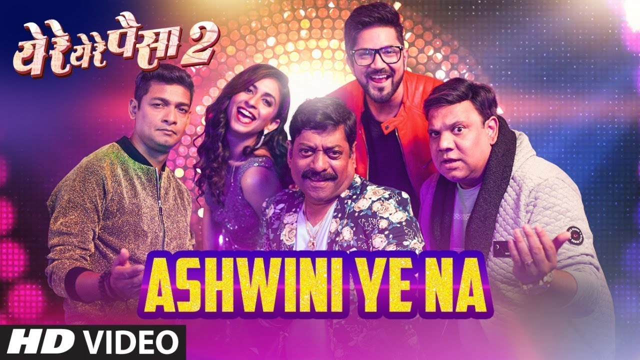 Ashwini Ye Na Video | Ye Re Ye Re Paisa 2 | Avdhoot Gupte, Mugdha Karhade | Troy Arif Watch Online & Download Free