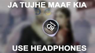 Do Bol Official OST   8D Audio   Nabeel Shaukat & Aima Baig