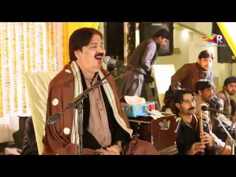 Lohay Da Chimta shafaullah khan rokhri New Super Hit Show 2018  live shows videos