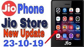 Jio Phone New Update App In Jio Store ? Government New Update On Jio Phone