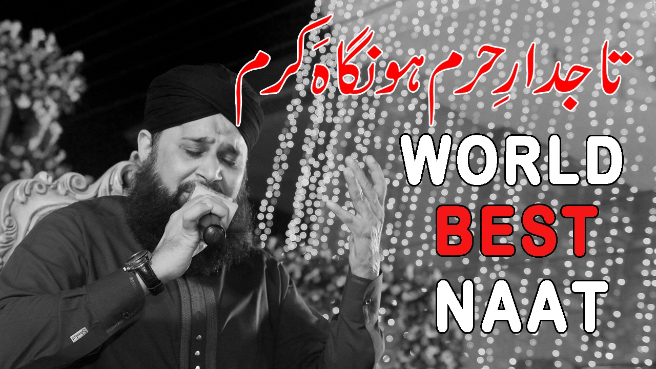 Welcome to islamic projects.! : owais raza qadri naats download.