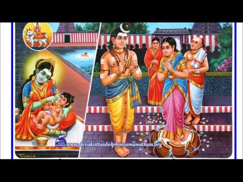 THEVARAM SONGS VOL 142 SAMBANDAR THEVARAM PARAMAN  PATHIGANGAL சம்பந்தர் DOLPHIN COLLECTION