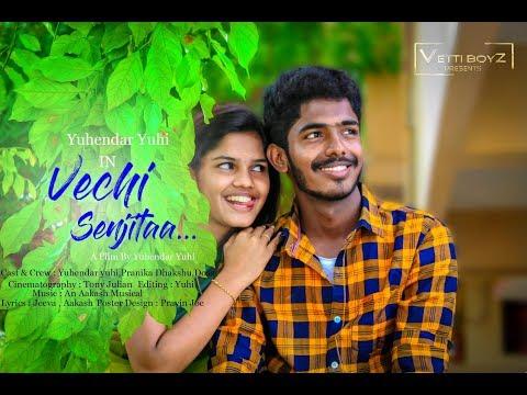 Vechi Senjitaa- Nilavin Parvai Full Lyrical Video Song