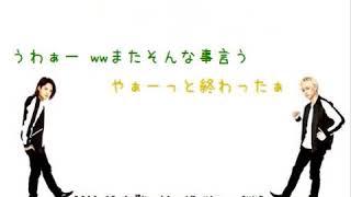 Hey!Say!7 UrtraJUMP 文字起こし 岡本圭人/八乙女光 JUMPヒストリー.