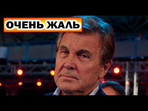 Печальные новости о Льве Лещенко | Певец находится в критическом состоянии