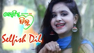 Selfish Dil Odia Movie Song New Odia Song Human sagar