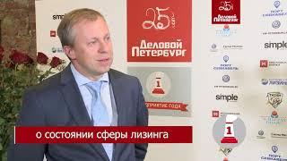 видео Автолизинг в Санкт-Петербурге