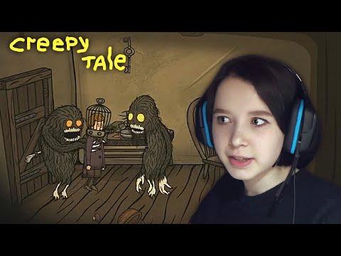 ЖУТКАЯ СКАЗКА | Creepy Tail #1