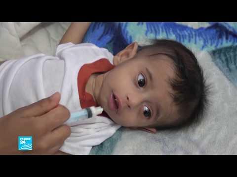 الأمم المتحدة تحذر من أن اليمن على حافة المجاعة  - 17:01-2020 / 7 / 8
