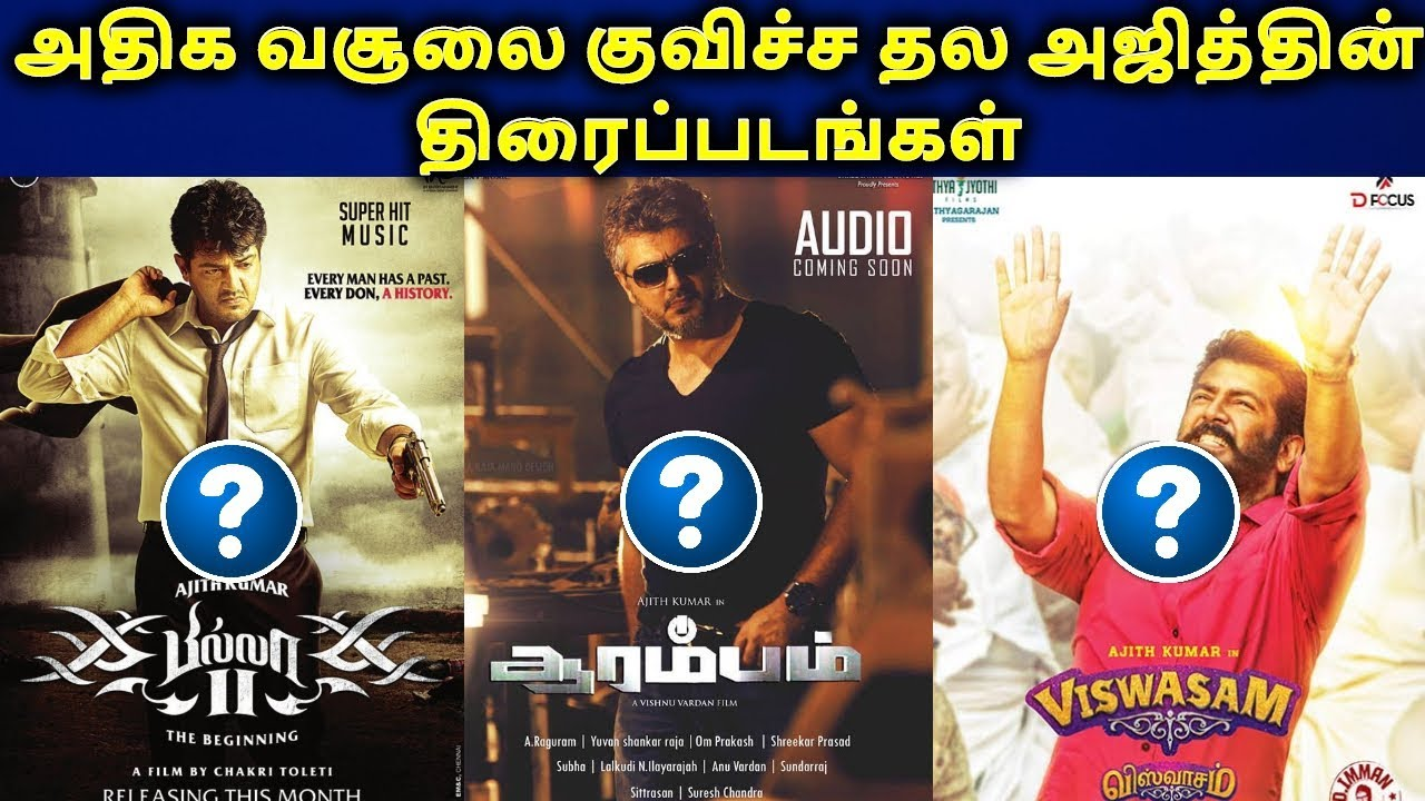 Highest Grossing Thala Ajith Movies   Top 10 Ajith Movies Box Office  Collections   தமிழ்