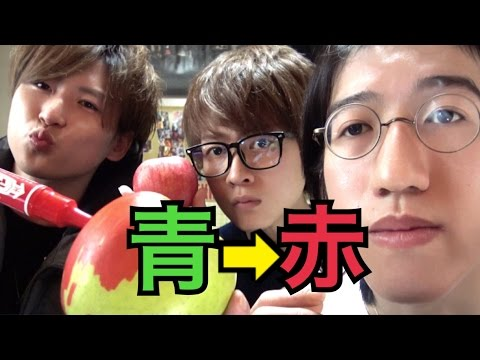 �リンゴを赤リンゴ���食����。