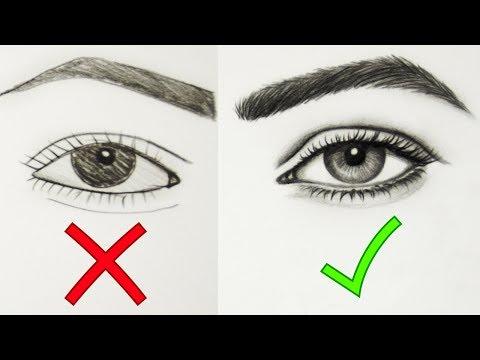 نصائح في تعليم الرسم الطريقة الصحيحة لرسم العين خطوة بخطوة