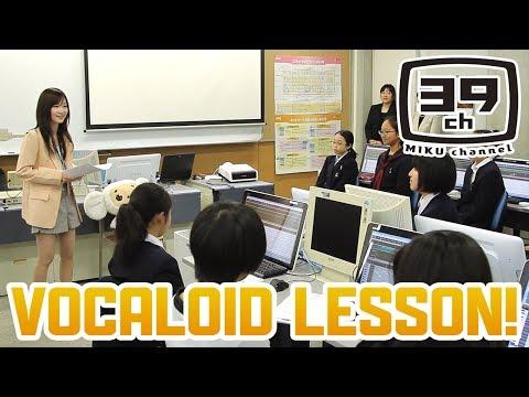 """【HATSUNE MIKU】 """"VOCALOID SCHOOL"""" in 藤村女子中学校 【初音ミク】"""