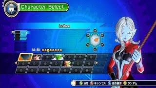 Dragon Ball Xenoverse All Character