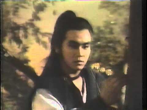 Phi Yến Kinh Long 1985 [Đài Loan]