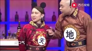 程野 丫蛋 杨树林爆笑小品《五鼠闹东京》