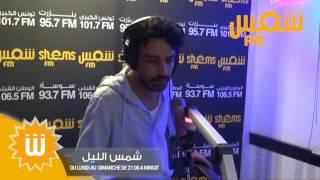 Ghanem Zrelli : oui j'ai de la chance d'avoir joué le rôle de Slouma