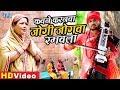 #VIDEO - यह जोगी गीत सुनकर आप रो पडेगें | कवने करनवा जोगी जोगवा रमवला | #Santosh Yadav Madhur